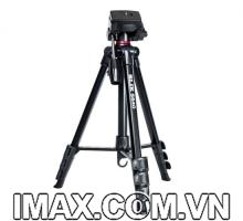 Chân máy ảnh Slik S640, Chính hãng
