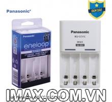 Sạc Panasonic CC51, Sạc 4 viên AA/AAA