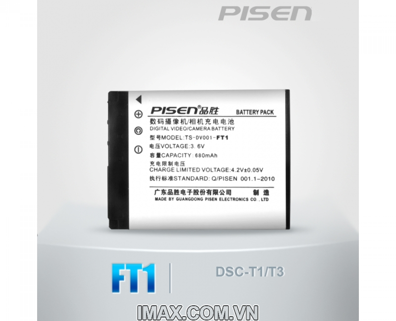 PIN PISEN FOR SONY FT1 2