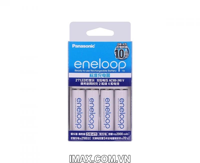 Bộ CC51 gồm 4 pin 1 sạc AA Eneloop Panasonic 1900mAh, 2100 lần sạc 6